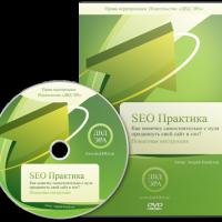 http://troobadoor.ru/wp-content/uploads/2016/08/seo-praktika-200x200.png