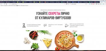 lp.cookscorner.ru