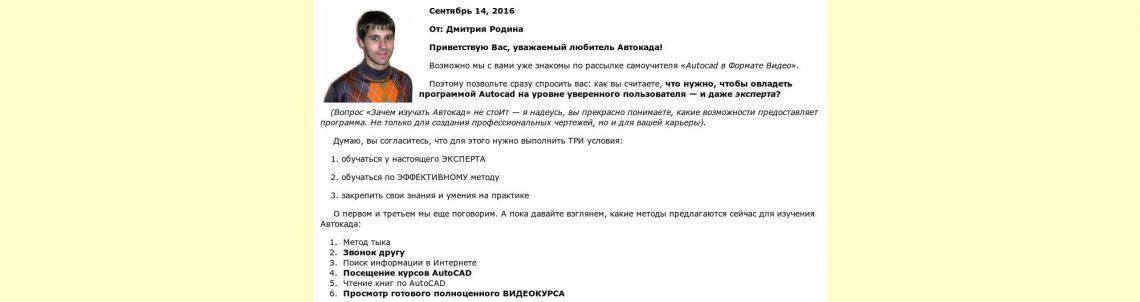 http://troobadoor.ru/wp-content/uploads/2016/08/ekspert-1140x302.jpg