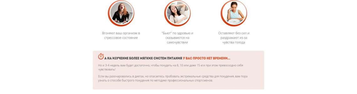 http://troobadoor.ru/wp-content/uploads/2016/09/faleev-1140x302.jpg