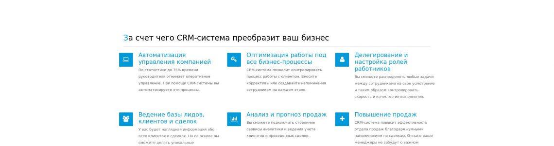 http://troobadoor.ru/wp-content/uploads/2016/09/it-1140x302.jpg