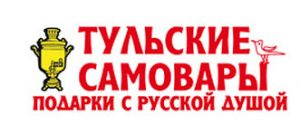 tulskie-samovary
