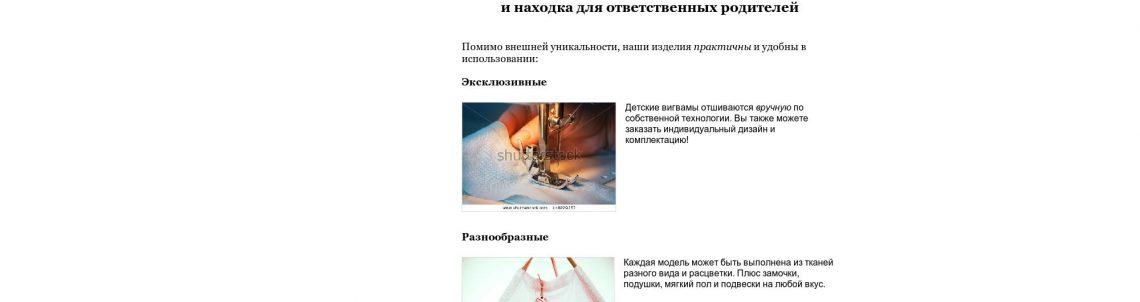 http://troobadoor.ru/wp-content/uploads/2016/09/vigvam-1140x302.jpg
