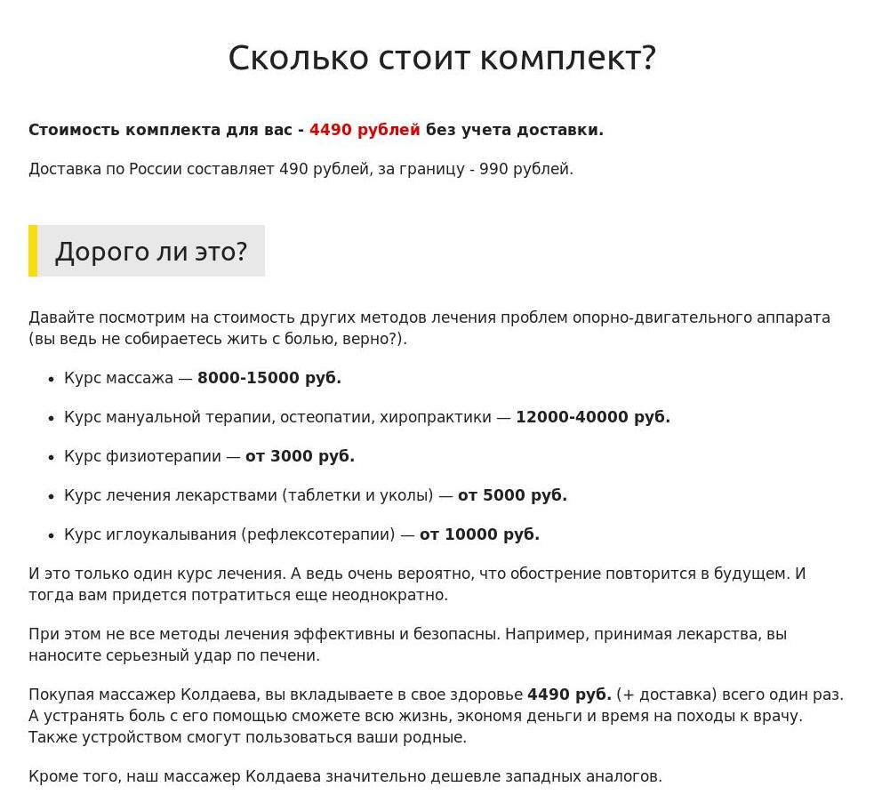 prodazha-tseny