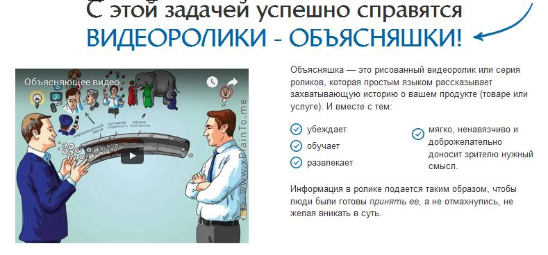 Пример с сайта нашего клиента